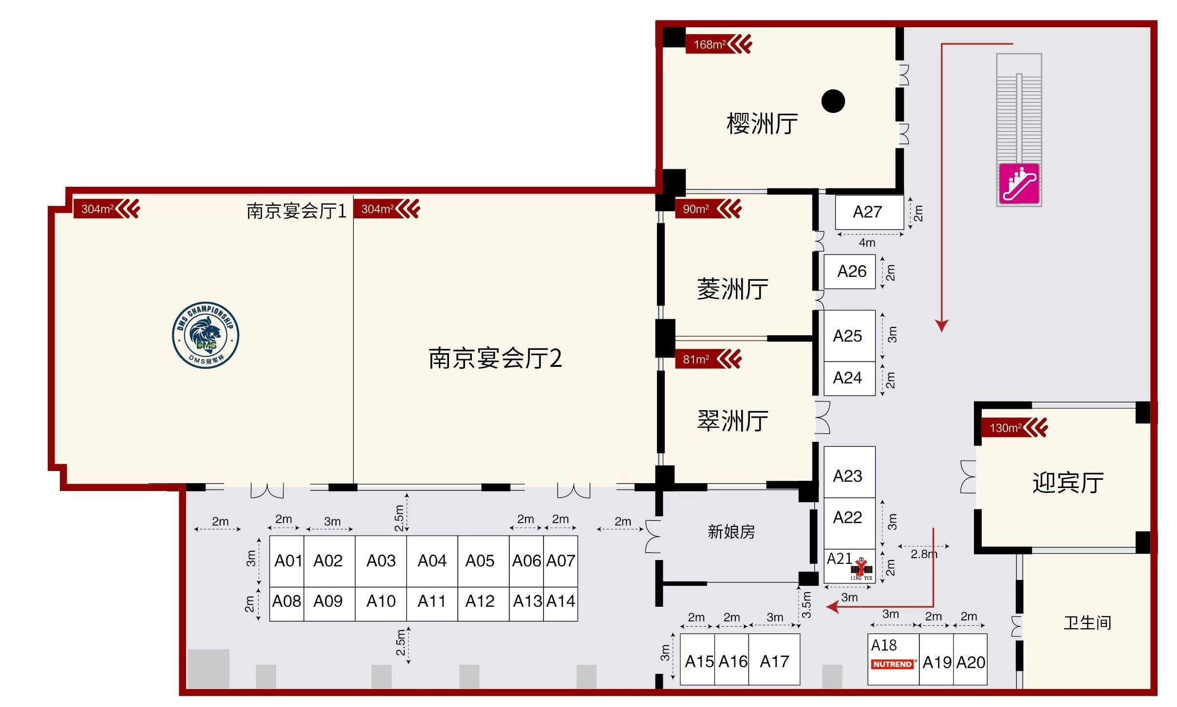 2019CHINAFIT南京体育与健身大会