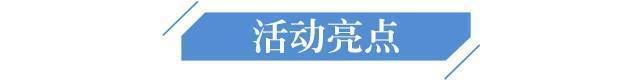 2019中國校服供應鏈大會(上海)