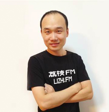 荔枝FMCTO丁宁照片