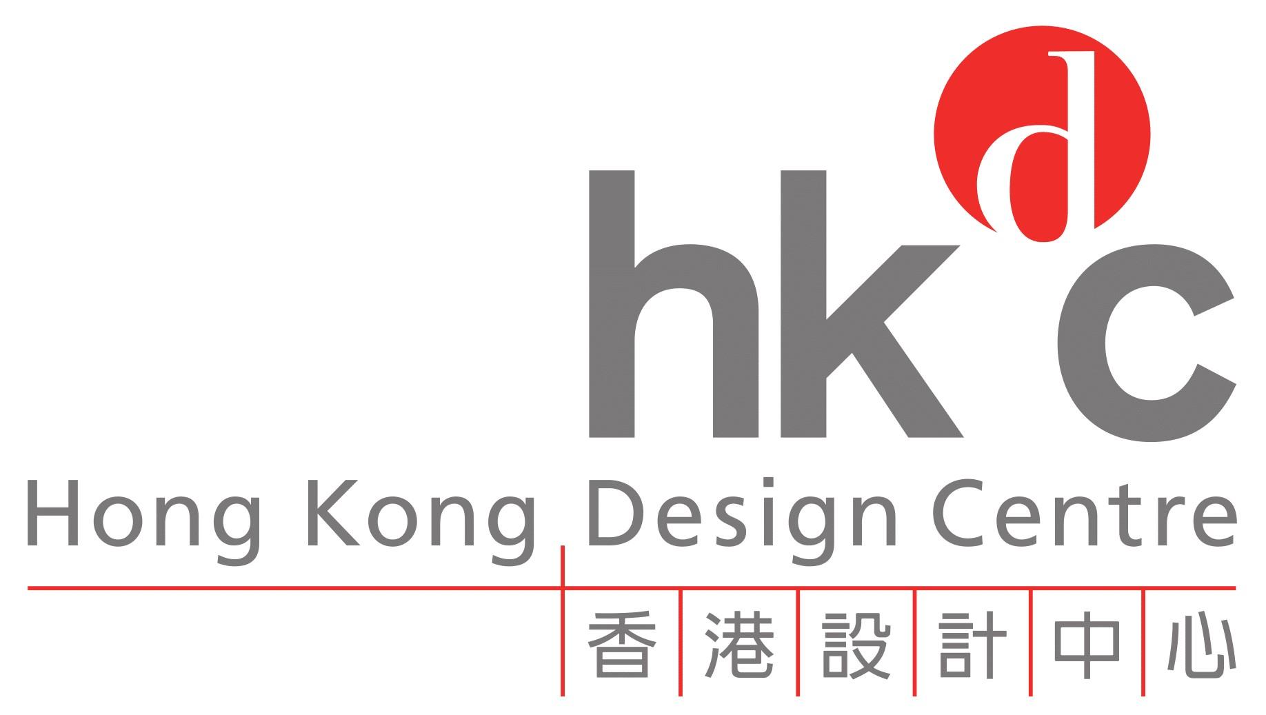 设计X创新论坛2019(广州)