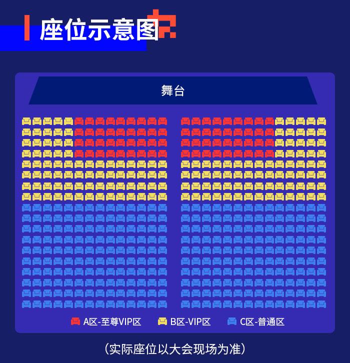 2019创新大会(深圳)