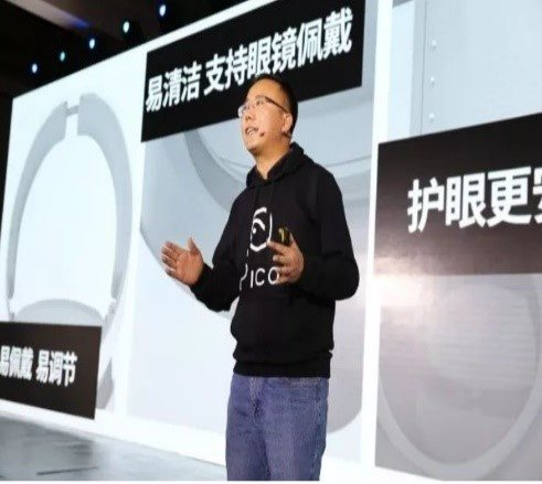 5G+VR/AR职业教育应用峰会论坛2019(杭州)