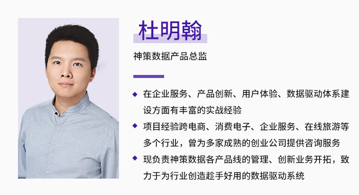 2019产品经理大会·成都站