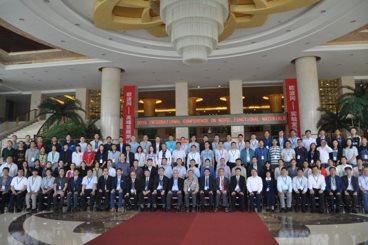 2019第二届上海新材料大会暨第二届新型功能材料国际会议