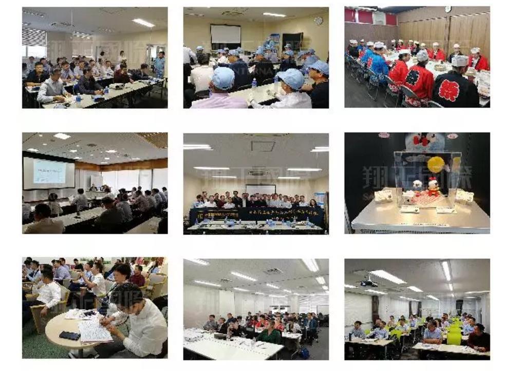 2019年9月日本精益生产与企业经营深度研修班