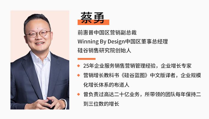 2019产品经理大会 · 杭州站