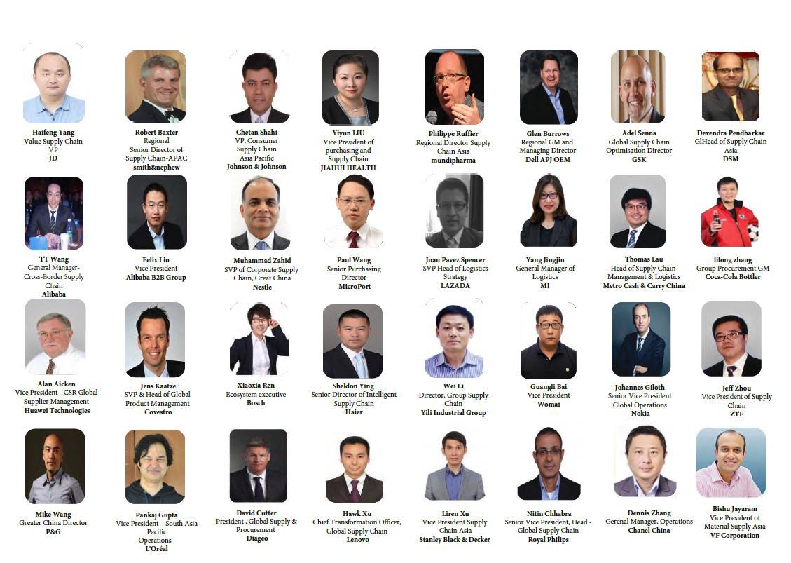全球醫藥供應鏈創新峰會2019(上海)