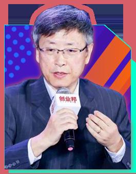 哈佛中心(上海)董事总经理黄晶生照片