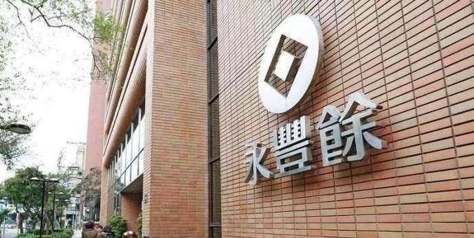 2019台湾环保生态圈深度考察