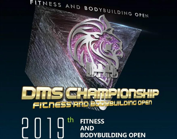 2019CHINAFIT苏州体育与健身大会