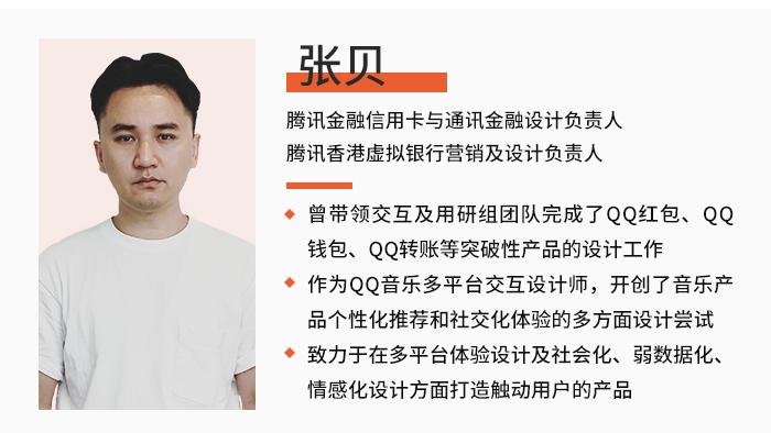 2019产品运营大会·广州站