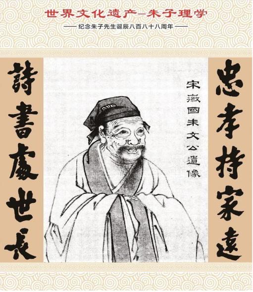 武夷山朱子文化研学3日游(小孩)