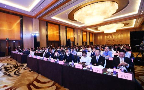 2019第五屆中國市場風險管理大會(上海)
