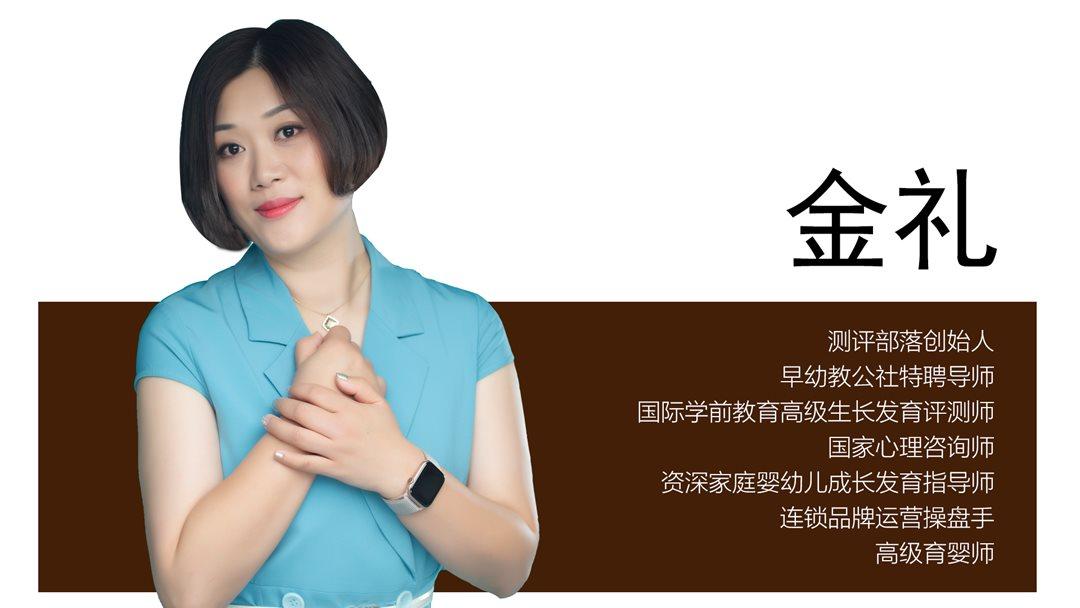 2019金牌营销顾问专业认证培训班(12月广州)