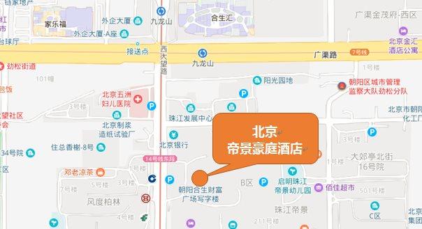 起航2020——企業財稅安全暨稅收籌劃及精細化管理之道2019(北京)
