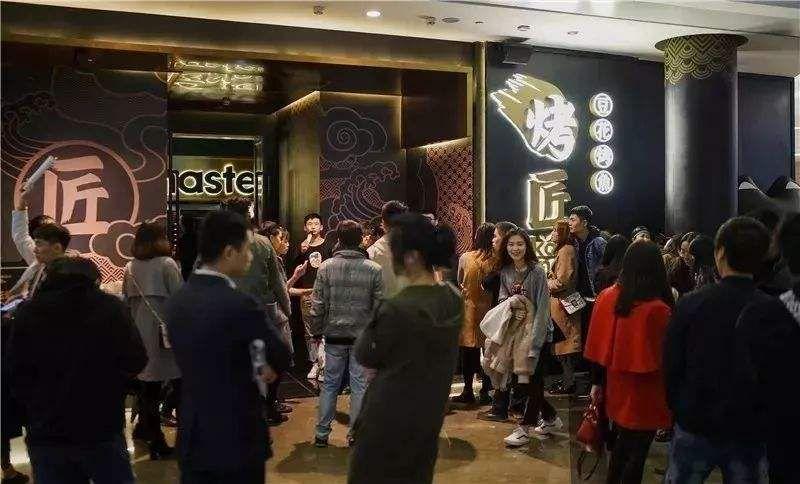2019餐企戰略營銷體系搭建實戰營(11月北京班)
