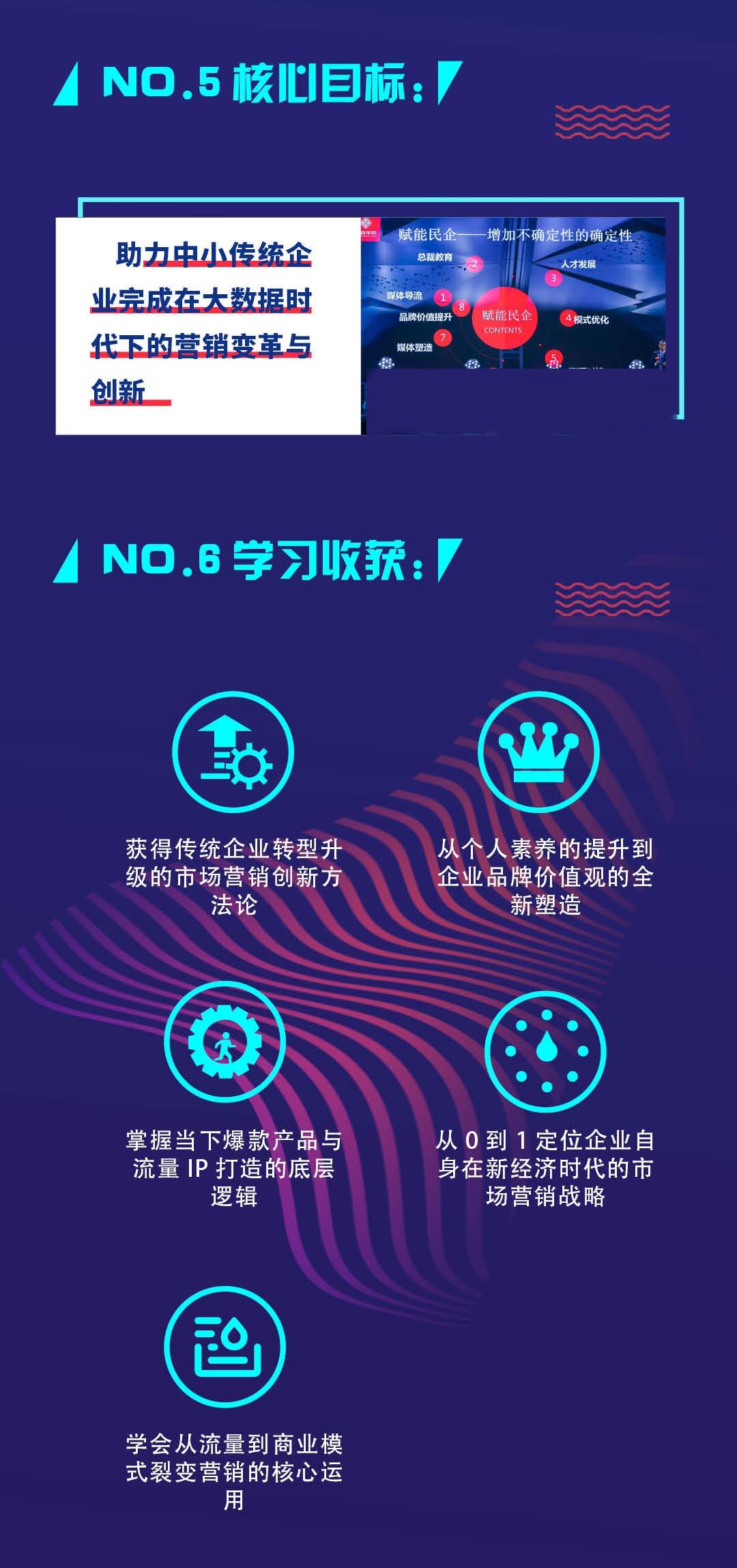 2019爆品复盘沙龙——国际电子烟巨头JUUL(12月广州班)