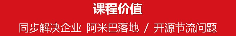 《阿米巴经营原理与实践》实操方案班2019(佛山12月班)