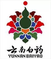 2020走進云南白藥、紅塔、褚橙商務考察-學習云南企業的匠人精神