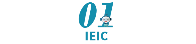 2020《北京站》IEIC国际教育在线峰会