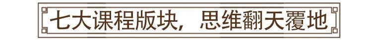 """2020人人成为经营者""""旌华阿米巴精品班 5月16-17日荣耀开讲"""