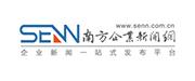 IDCC2020上海站- 長三角區新基建(數據中心)產業發展論壇