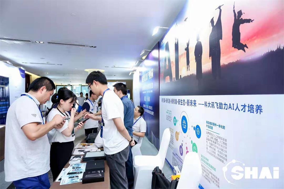 2020第三届上海人工智能大会暨第三届图像、视频处理与人工智能国际会议(IVPAI2020)