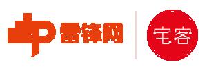 MOSEC移動安全技術峰會2020