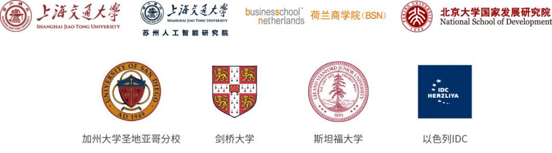 數智·開疆 第一屆GMSTS營銷科技峰會