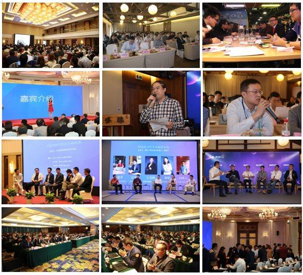 西湖汇·2020金融科技赋能产业经济创新发展论坛