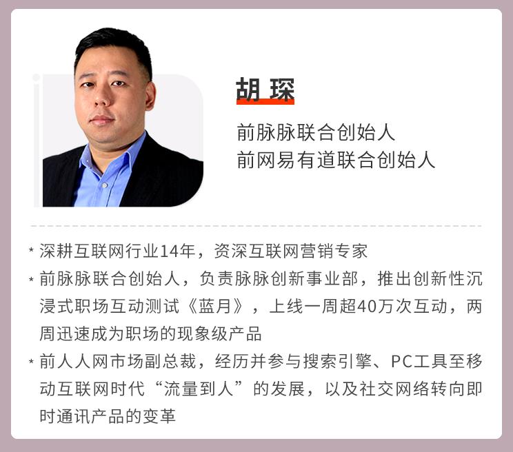 2020產品經理大會(北京站)