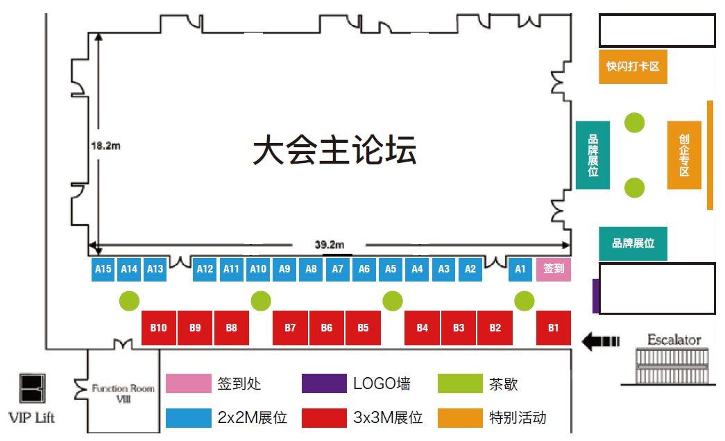 2021第二屆亞洲快消品行業創新峰會(FMCG2021)