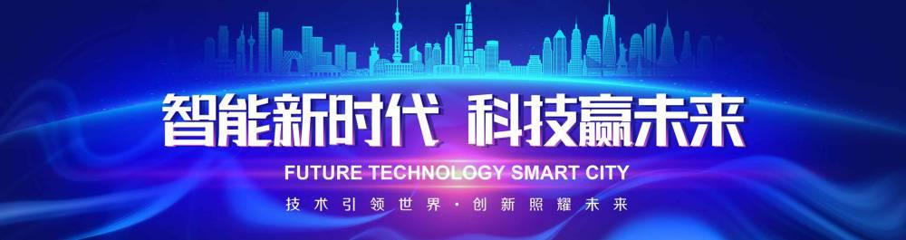2021深圳国际半导体展览会