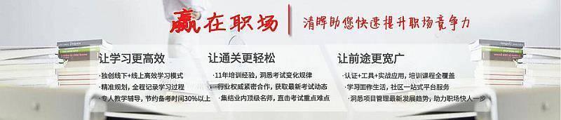 【重庆】项目经理必听课:项目管理实战,提升项目管理能力
