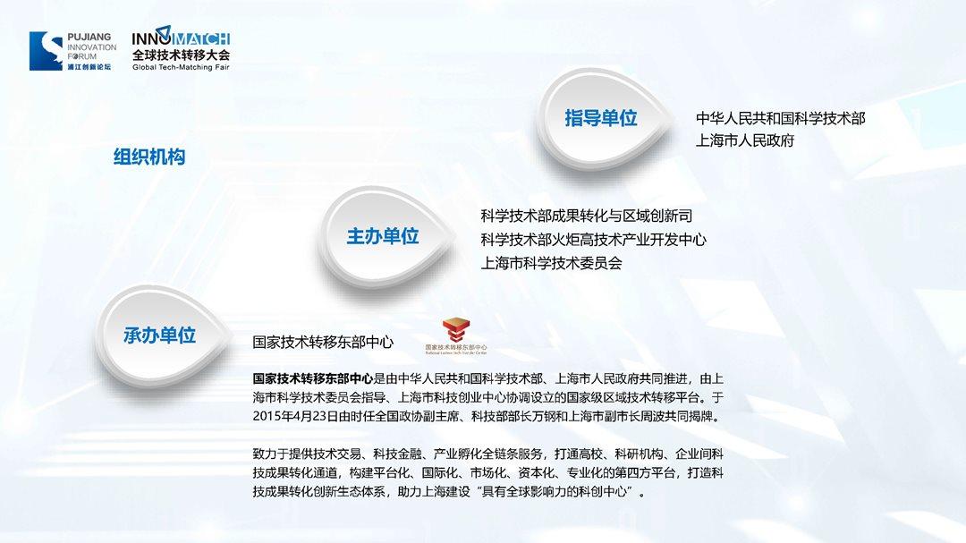 荃英荟大型制造业数智化交流沙龙