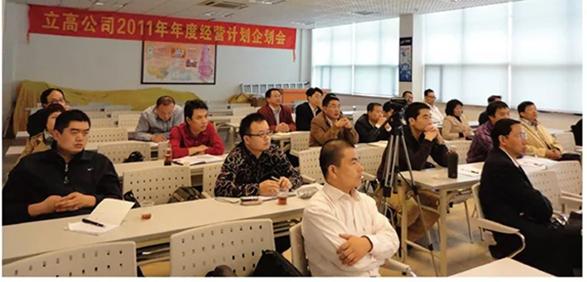 杭州【理念+算盘】阿米巴经营精华班-5月26日公益开课(欧图欧商学院)