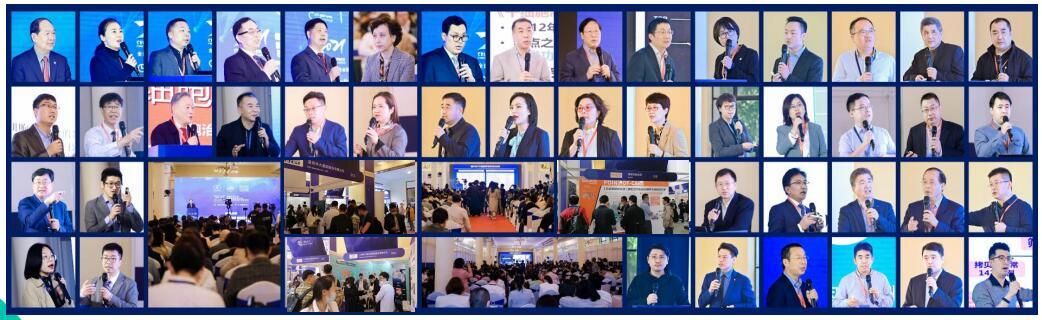 2021中国(深圳)肿瘤精准诊疗大会