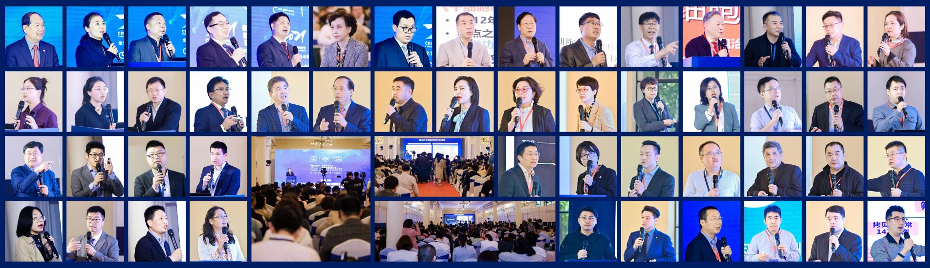 2021细胞产业大会 2021第七届(深圳)细胞与肿瘤精准医疗高峰论坛