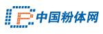 2021第四届新型陶瓷技术与产业高峰论坛