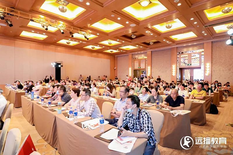 11.13南京站   IEIC国际教育创新大会