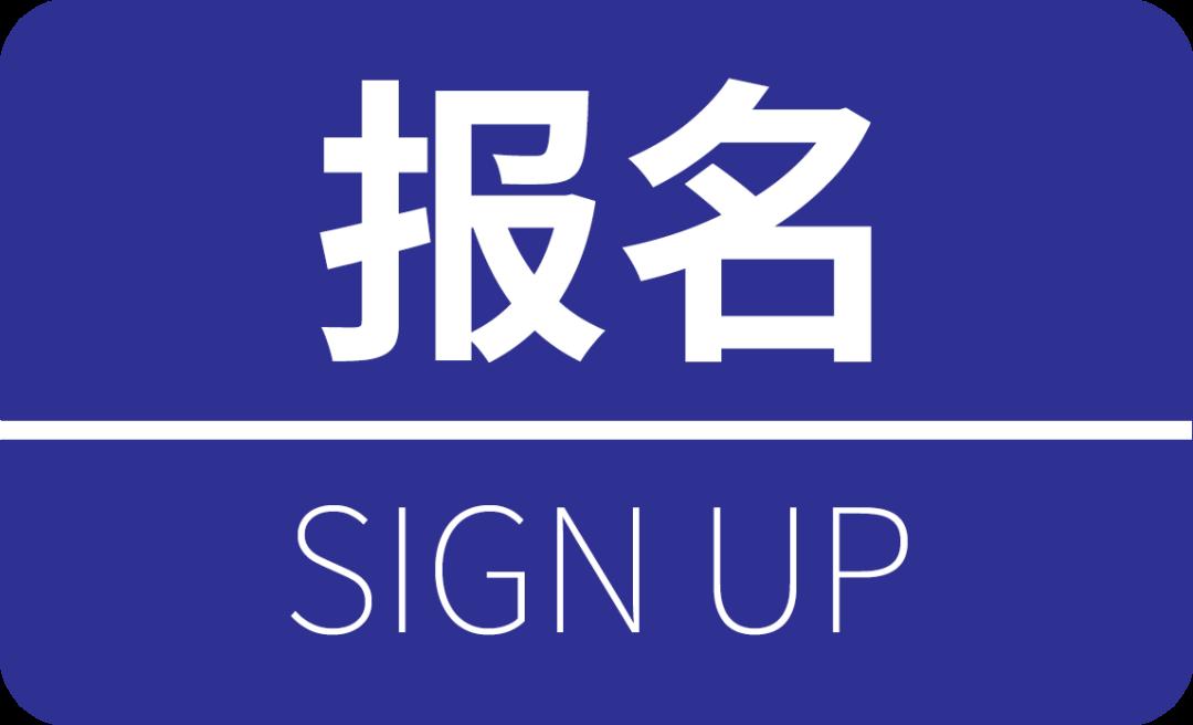第六届中国融资租赁创新与发展高峰论坛