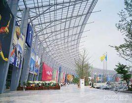 成都娇子国际会议展览中心