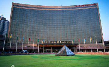 中国大饭店