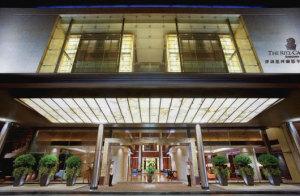 星河丽思卡尔顿酒店
