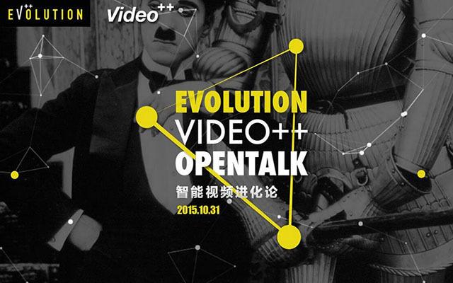 2015智能视频进化论
