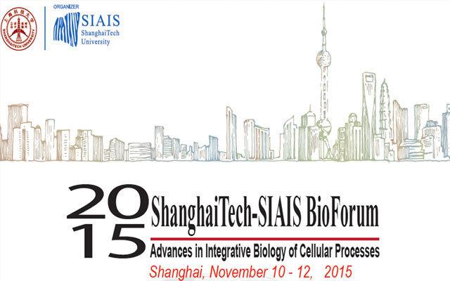 2015上海浦东免疫化学国际生物论坛