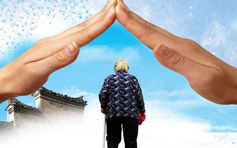 第二届全国养老产业与职业教育高端对话活动