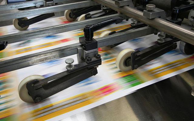 第五届绿色印刷技术交流会