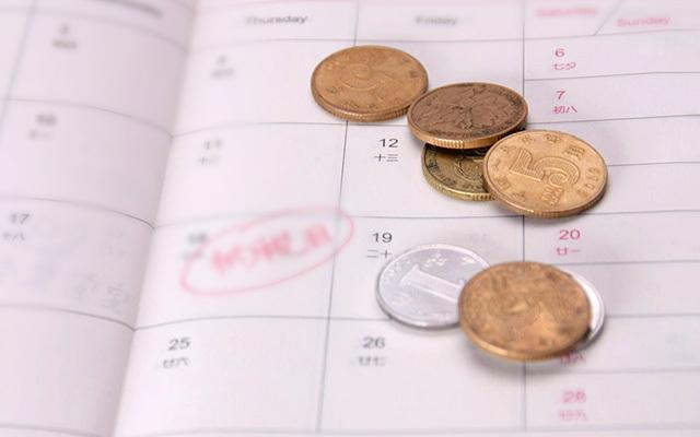 2015企业税收筹划高峰论坛