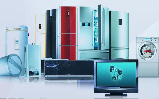 中国电工技术学会电器智能化系统及应用专业委员会2015年学术年会